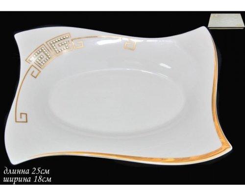 Прямоугольное блюдо 25см Стразы золото в под.уп. Фарфор