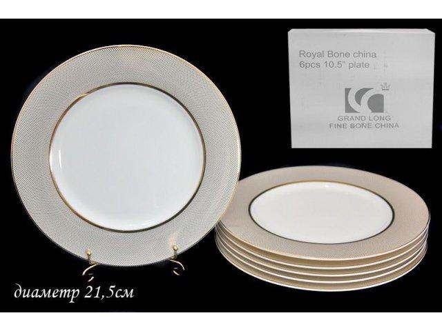 Набор из 6 тарелок 21,5 см Золотая симфония в подарочной упаковке. Костяной фарфор.