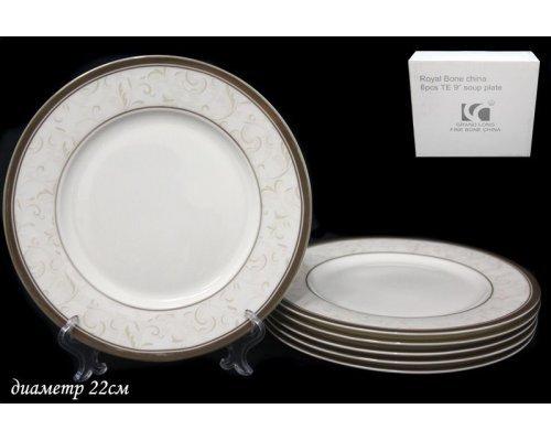 Набор из 6 тарелок 22см.Lenardi Серый шелк в подарочной упаковке Костяной фарфор