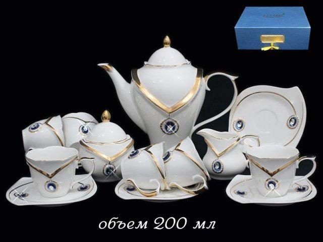 Чайный сервиз Lenardi Сапфир на 6 персон 15 предметов в подарочной упаковке 200мл. Фарфор