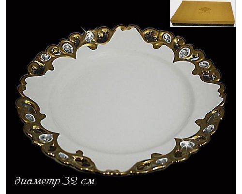 Тарелка 32см Lenardi Феникс в подарочной упаковке Керамика