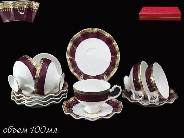 Кофейный набор Lenardi Великолепный век на 6 персон 12 предметов в подарочной упаковке