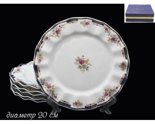 Набор 6 тарелок 20см Lenardi Кобальтовый борт в подарочной упаковке