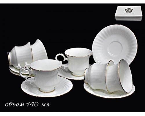 Кофейный набор Lenardi Irina на 6 персон 12 предметов в подарочной упаковке Фарфор