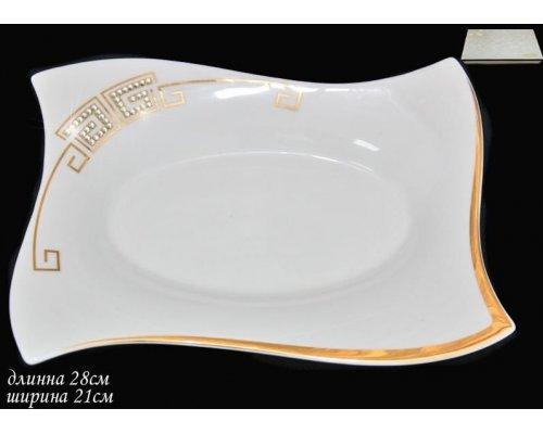 Прямоугольное блюдо 28см Lenardi Стразы золото в подарочной упаковке Фарфор