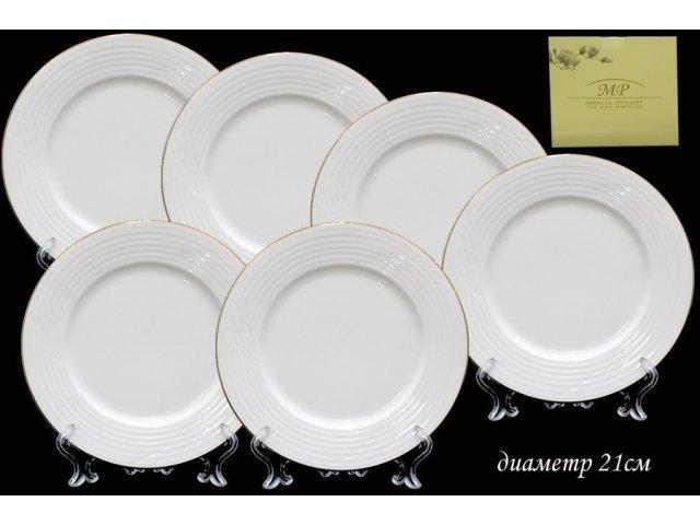 Набор из 6 тарелок 21см в подарочной упаковке Lenardi Ангел Костяной фарфор