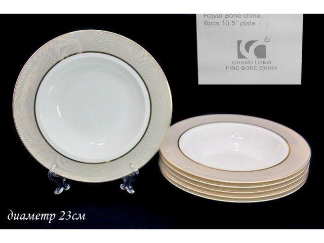 Набор из 6 глубоких тарелок 23см. Lenardi Золотая симфония в подарочной упаковке Костяной фарфор