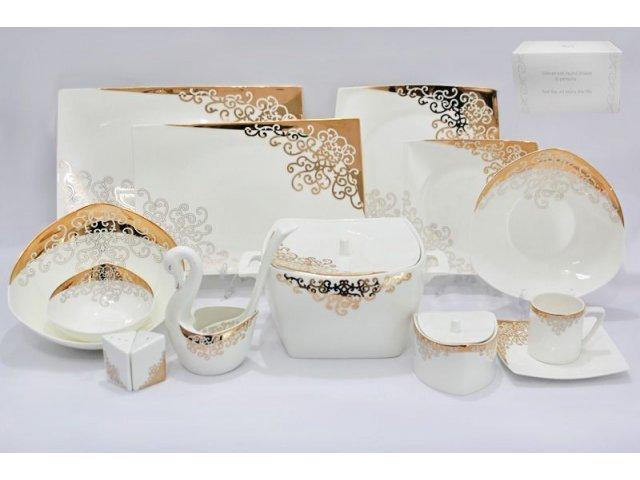Обеденный сервиз Lenardi Золотой орнамент на 12 персон 93 предмета в подарочной упаковке