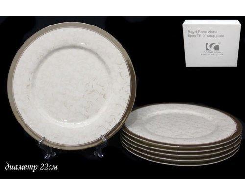 Набор из 6 тарелок 22см Lenardi Серый шелк в подарочной упаковке Костяной фарфор