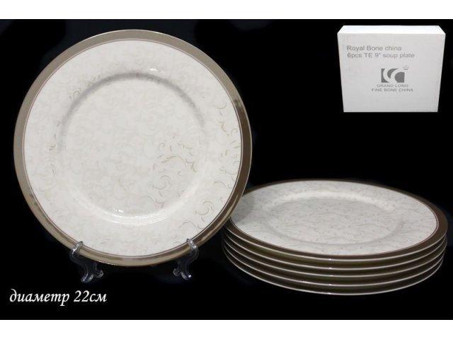 Набор из 6 тарелок 22см. Lenardi Серый шелк в подарочной упаковке Костяной фарфор