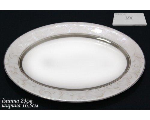Овальное блюдо 23см Lenardi Серый шелк в подарочной упаковке Костяной фарфор