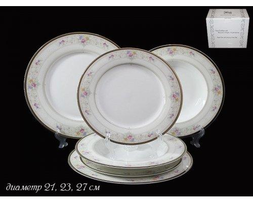 Набор тарелок Lenardi Лагуна на 6 персон 18 предметов
