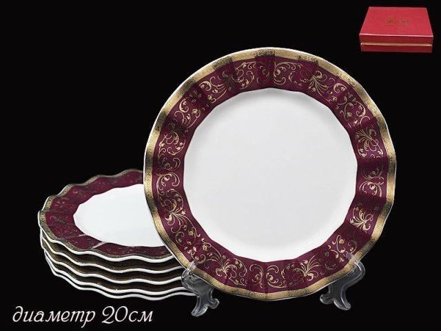 Набор 6 тарелок 20см Lenardi Великолепный век в подарочной упаковке