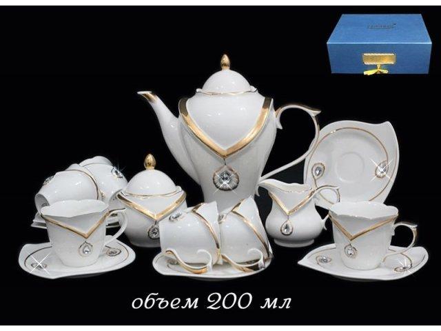 Чайный сервиз Lenardi Алмаз на 6 персон 15 предметов в подарочной упаковке 200мл. Фарфор