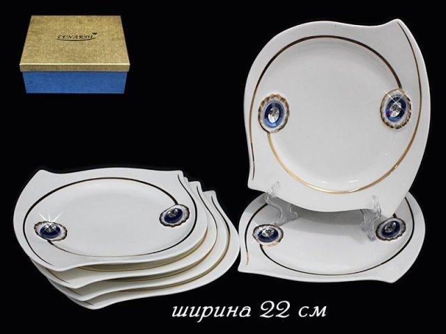 Набор 6 тарелок 22см Lenardi Сапфир в подарочной упаковке Фарфор