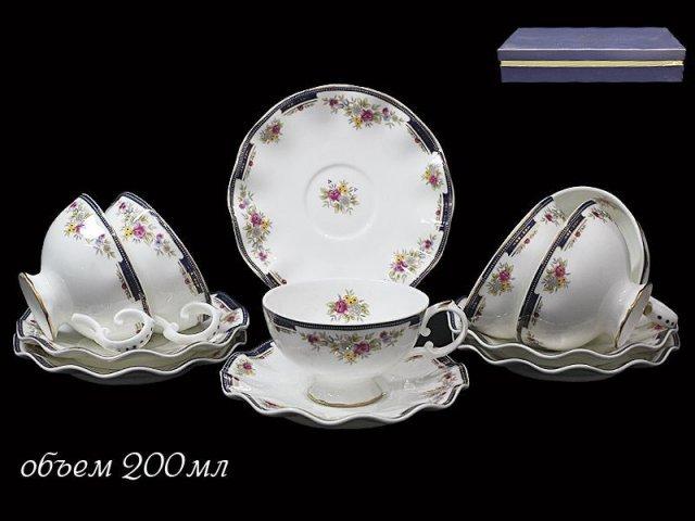 Чайный набор Lenardi Кобальтовый борт на 6 персон 12 предметов в подарочной упаковке