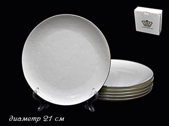 Набор 6 тарелок 21см Lenardi Белая роза в подарочной упаковке Фарфор