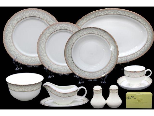Чайно-столовый сервиз Lenardi Элегант на 6 персон 41 предмет в подарочной упаковке