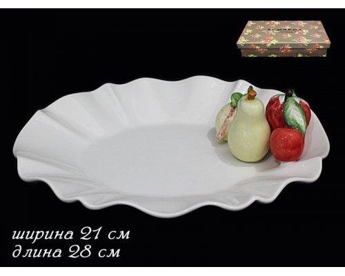 Овальное блюдо Lenardi Ассорти 28см.в подарочной упаковке
