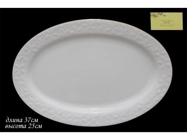 Овальная тарелка 36см в подарочной упаковке Lenardi Сакура Костяной фарфор