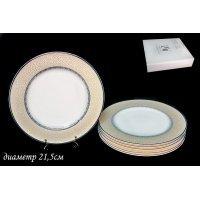 Набор из 6 тарелок 21см. в подарочной упаковке Lenardi Жемчужина Костяной фарфор