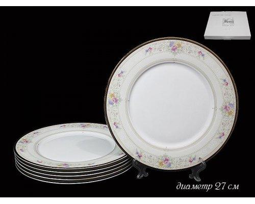 Набор 6 тарелок 27см Lenardi Лагуна в подарочной упаковке