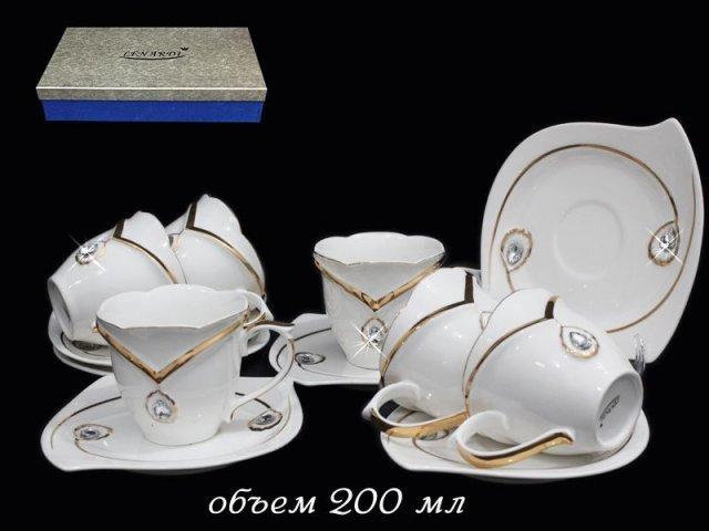 Чайный набор Lenardi Алмаз на 6 персон 12 предметов в подарочной упаковке 200мл. Фарфор