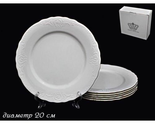 Набор 6 тарелок 20см Lenardi Элита в подарочной упаковке Фарфор