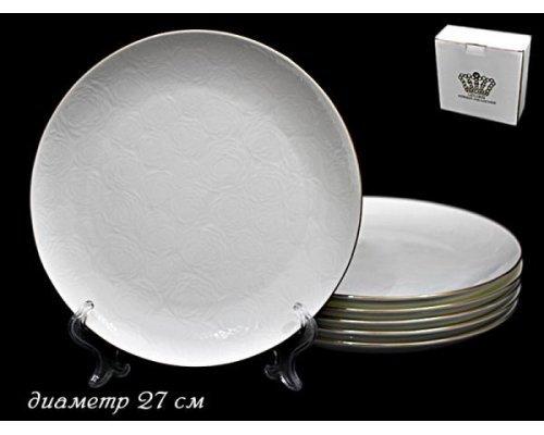 Набор 6 тарелок 27 см Lenardi Белая роза в подарочной упаковке