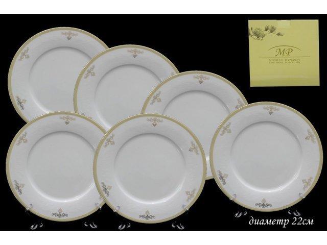 Набор из 6 тарелок 22см Lenardi Ампир в подарочной упаковке Костяной фарфор