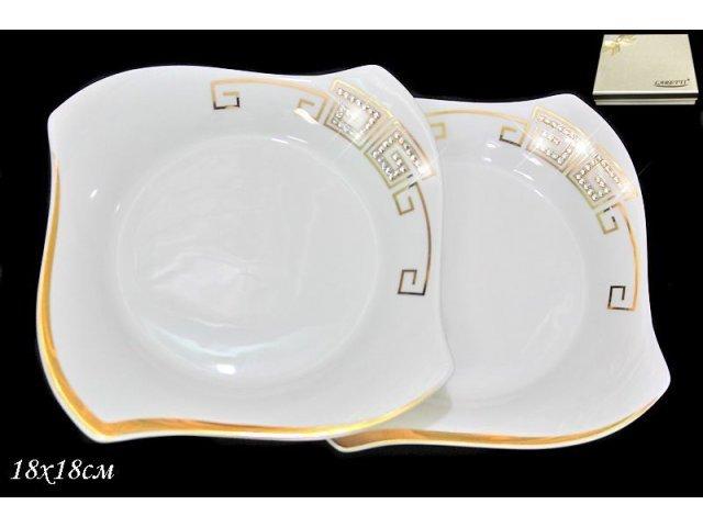 Набор из 2 тарелок 18 см в подарочной упаковке Стразы золото. Фарфор