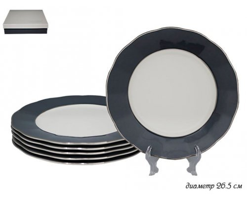 Набор из 6 тарелок 27 см Gray Lenardi
