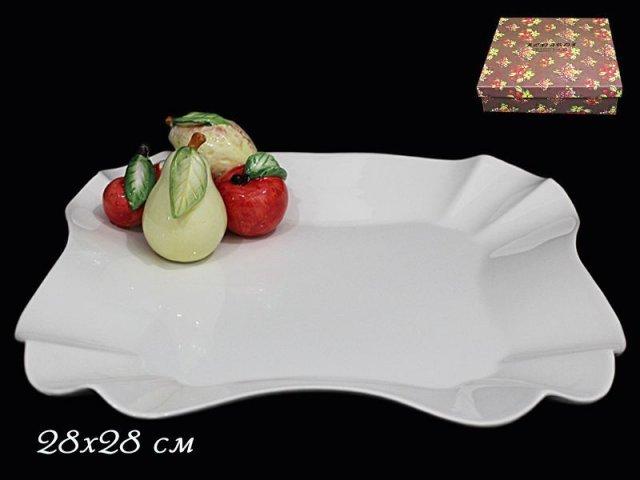 Квадратное блюдо Lenardi Ассорти 28см. в подарочной упаковке