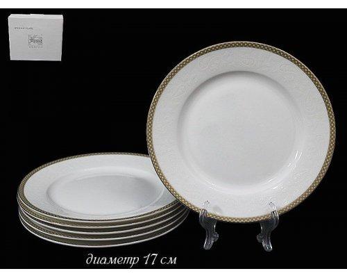 Набор 6 тарелок 17см Lenardi Galaxy gold в подарочной упаковке