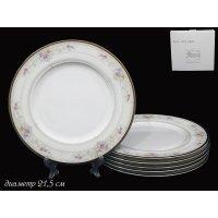 Набор 6 тарелок 21,5 см Lenardi Лагуна в подарочной упаковке