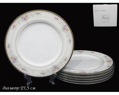 Набор 6 тарелок 21 см Lenardi Лагуна в подарочной упаковке
