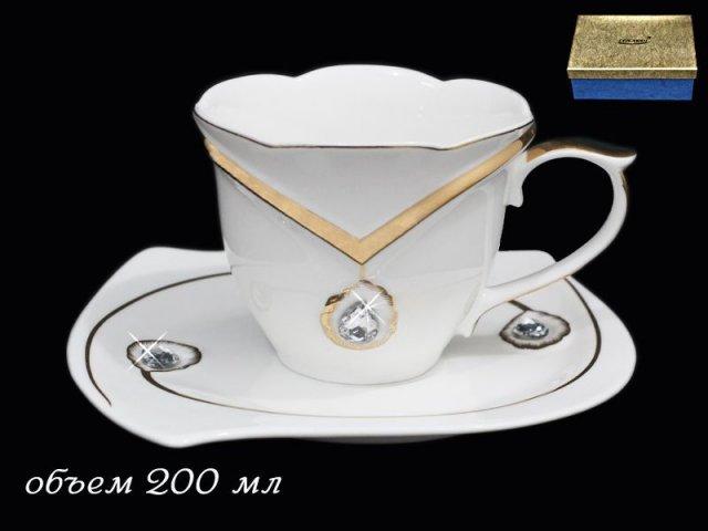 Набор чашка с блюдцем Lenardi Алмаз в подарочной упаковке 200мл. Фарфор