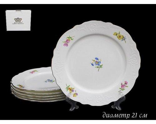 Набор 6 тарелок 21см Lenardi Blumen в подарочной упаковке