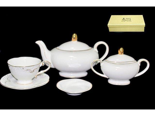 Чайный сервиз 22 предметов в подарочной упаковке. Фарфор