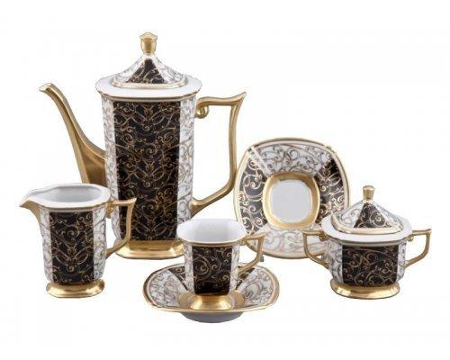 Сервиз мокко кофейный Rudolf Kampf Ампир 2334k на 6 персон 15 предметов в подарочном коробе