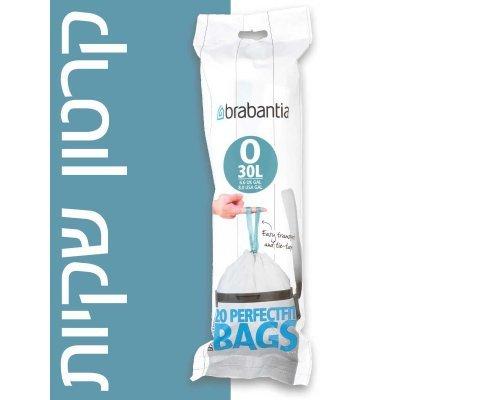 Пакет пластиковый Brabantia O 30л 20шт