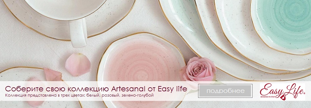 banner-Easylife-ARTESANAL
