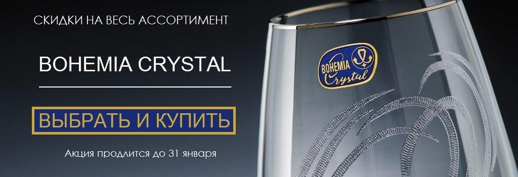 bohemia_crystal